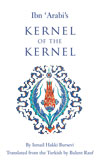 Kernel of the Kernel cover